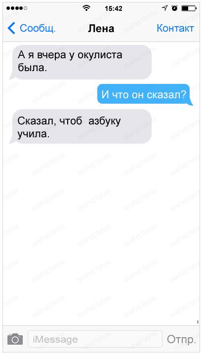 23-sms-kotorye-podnimut-nastroenie_1679091c5a880faf6fb5e6087eb1b2dc1