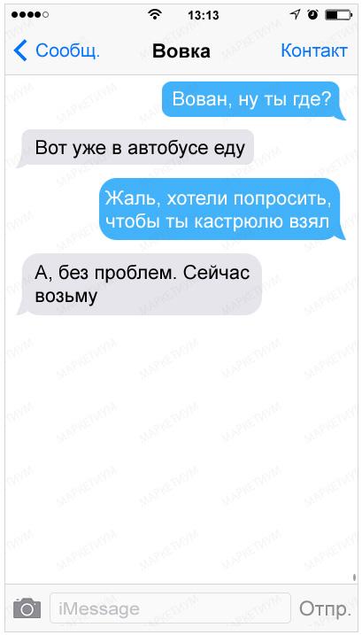 23-sms-kotorye-podnimut-nastroenie_1f0e3dad99908345f7439f8ffabdffc41