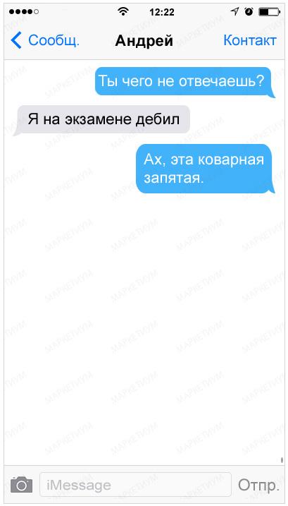 23-sms-kotorye-podnimut-nastroenie_6f4922f45568161a8cdf4ad2299f6d231
