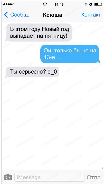 23-sms-kotorye-podnimut-nastroenie_70efdf2ec9b086079795c442636b55fb1