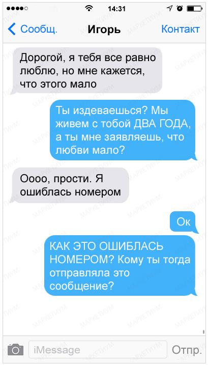 23-sms-kotorye-podnimut-nastroenie_9bf31c7ff062936a96d3c8bd1f8f2ff3