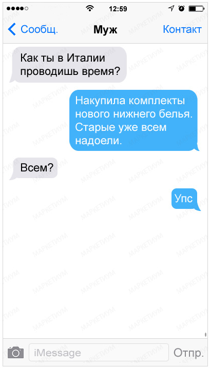 23-sms-kotorye-podnimut-nastroenie_c20ad4d76fe97759aa27a0c99bff67101