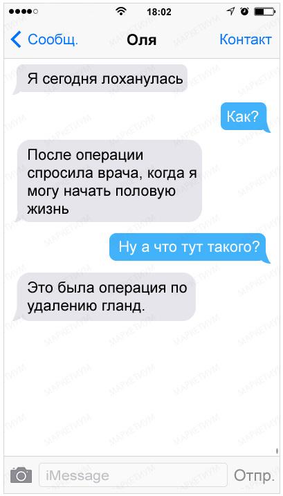 23-sms-kotorye-podnimut-nastroenie_c4ca4238a0b923820dcc509a6f75849b