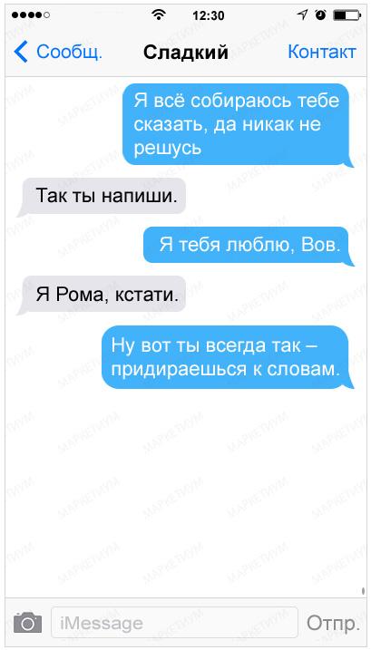 23-sms-kotorye-podnimut-nastroenie_c51ce410c124a10e0db5e4b97fc2af39