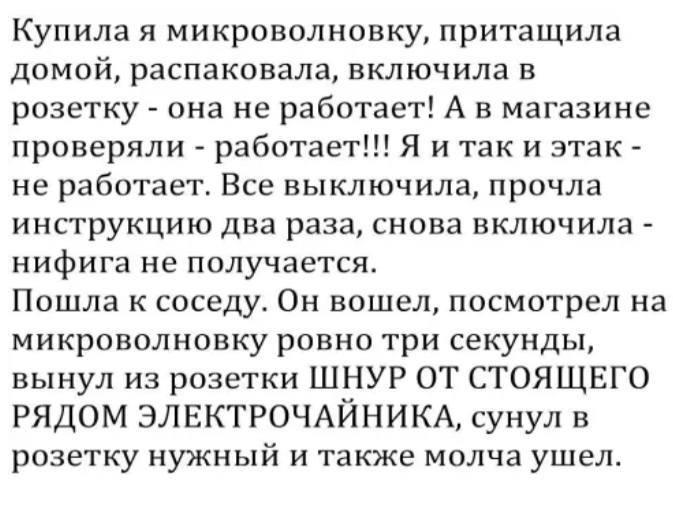 Histori-1