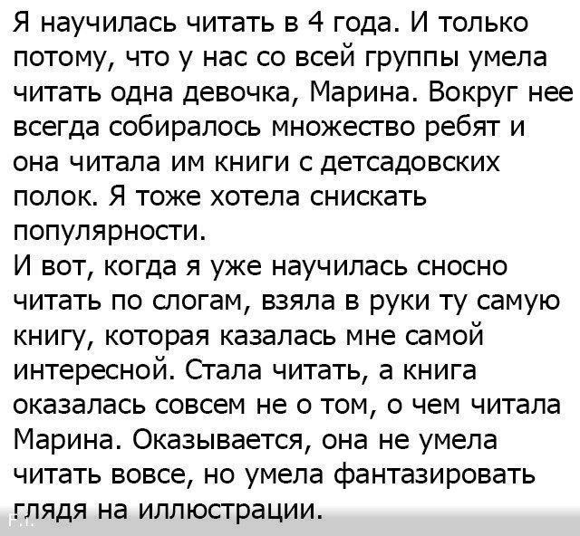 Histori-11