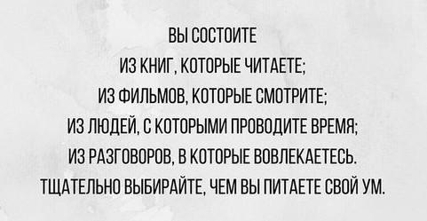 Histori-12-e1505635201440