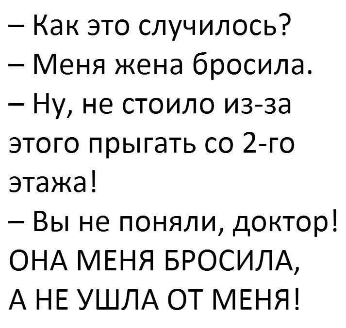 Histori-13