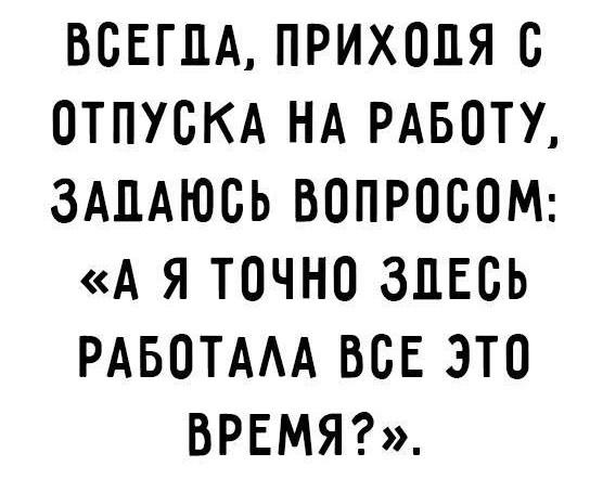 Histori-3-e1505635001143