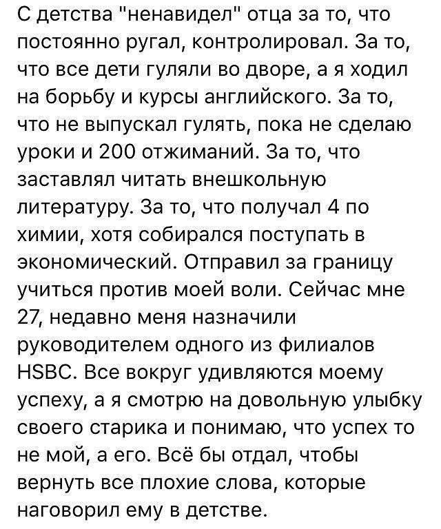 Histori-6