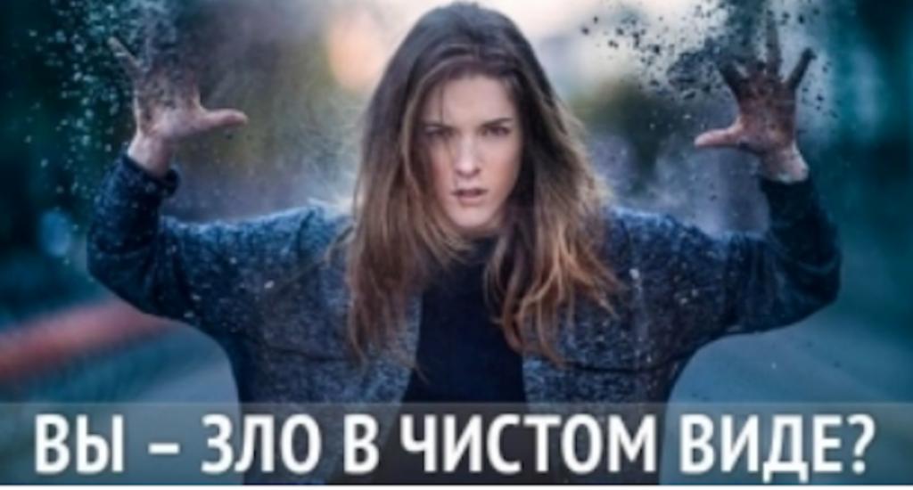 Snimok-ekrana-2017-09-01-v-19.05.17-1170x628