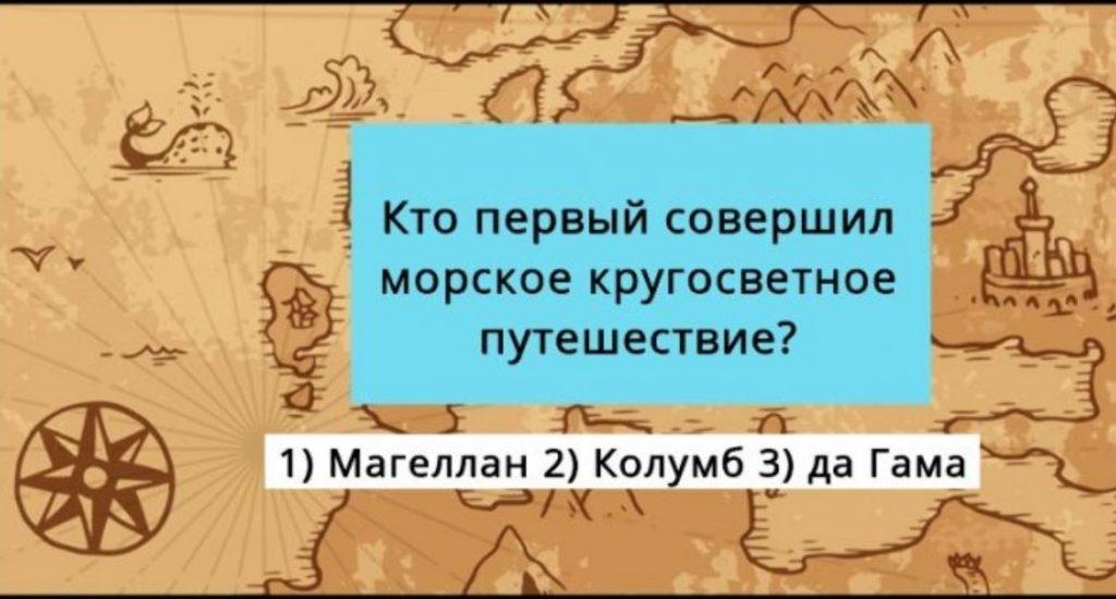 e3a27ff40fe20d3ce74495befdcbde78-696x365-1170x628