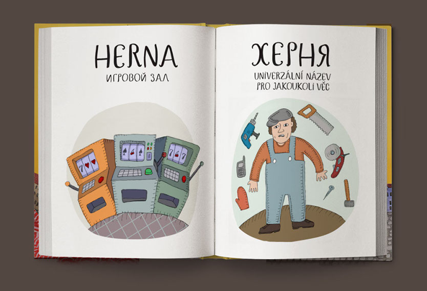herna