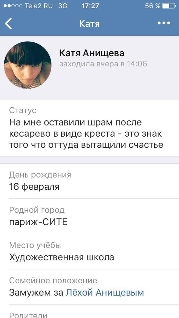 khv3ifoahyy