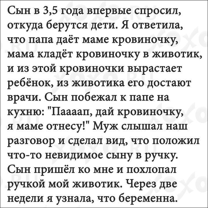 sstories-05