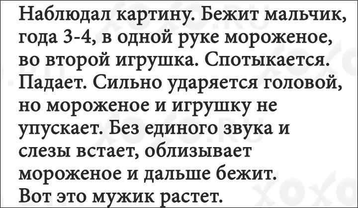 sstories-10