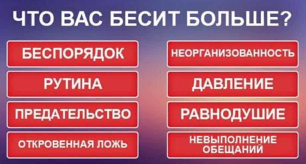 Snimok-ekrana-2017-07-27-v-12.54.14-696x364-1170x628