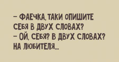 1471361500_fb-36-730x382-1