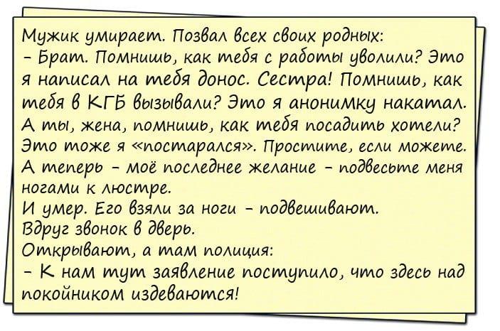 wsi-imageoptim-6-37
