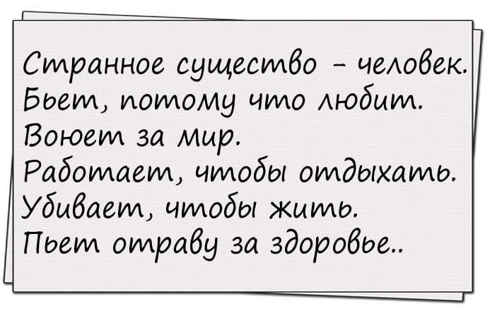 wsi-imageoptim-7-31