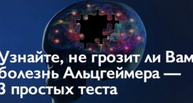 Bezymjannyj-2-345x200-1170x628