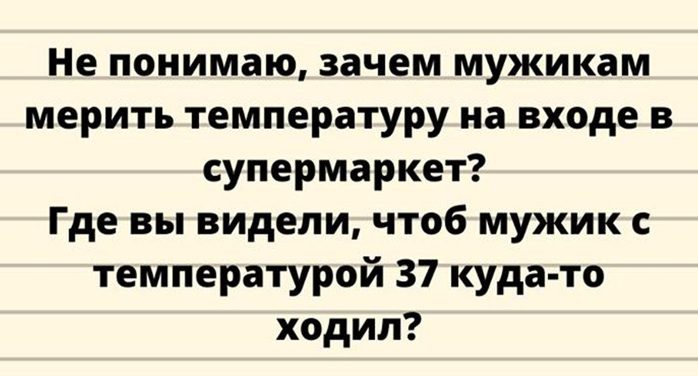 Без имени-1