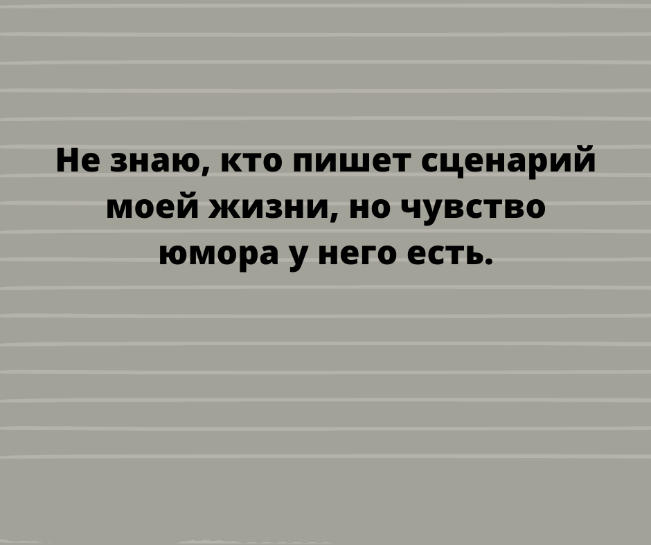 adnbxahz
