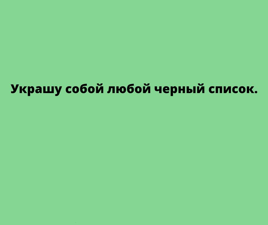 cynpntm