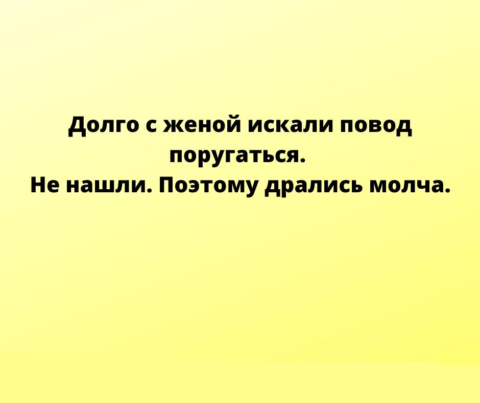 eoixghca