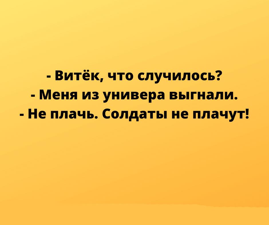 eovfvqvl