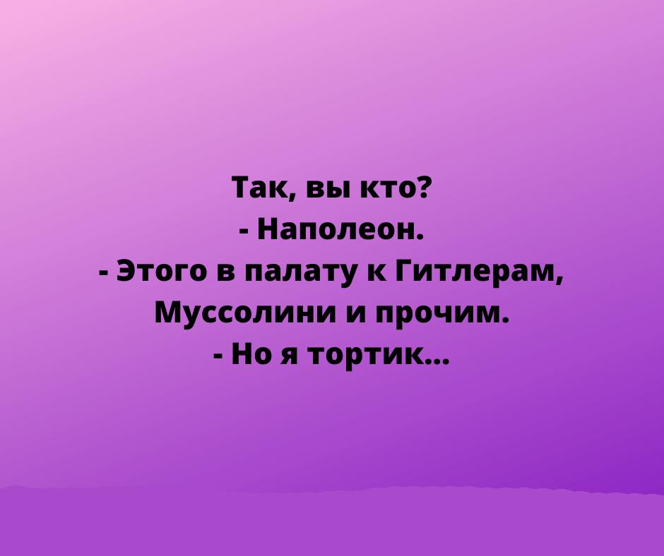 gutosmw