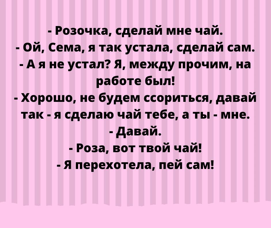guvekbt
