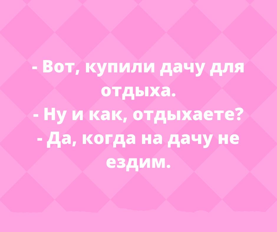 kwbxssr