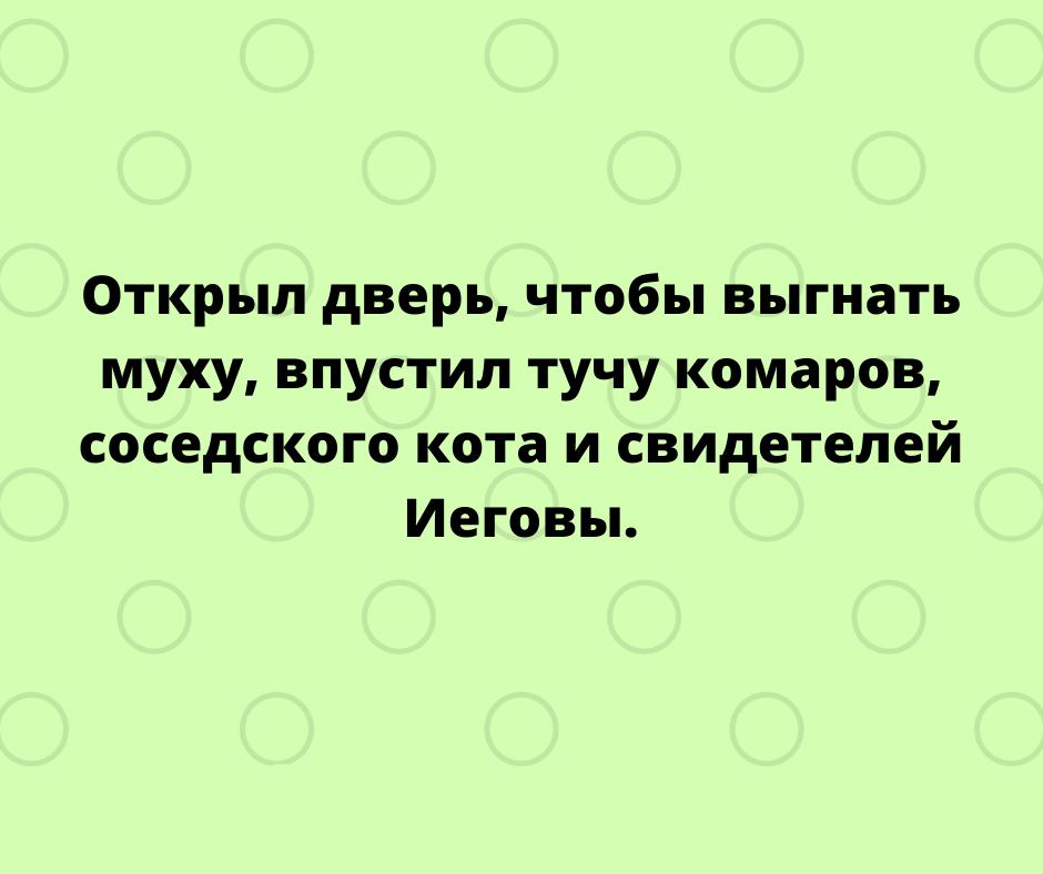 odjaads