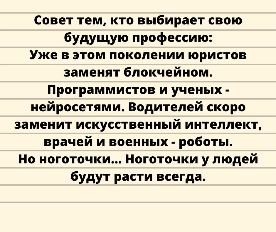 oeliehc