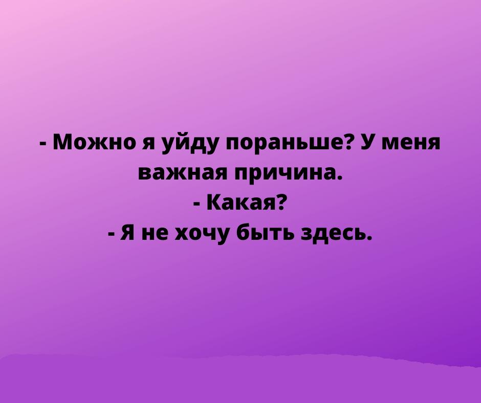 ofeedqj