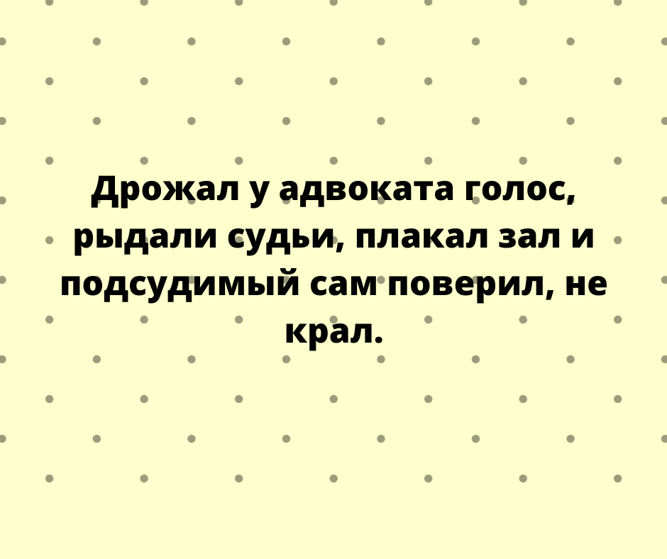 pkfeyvgk