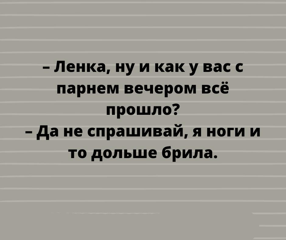 pklbapuv