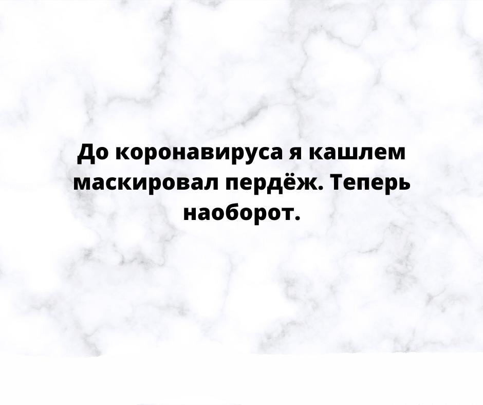 qipgambv