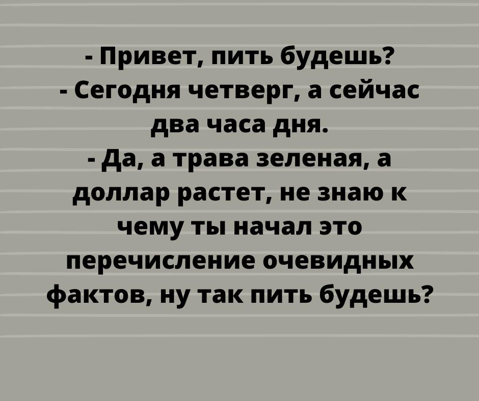 qjayrbzp