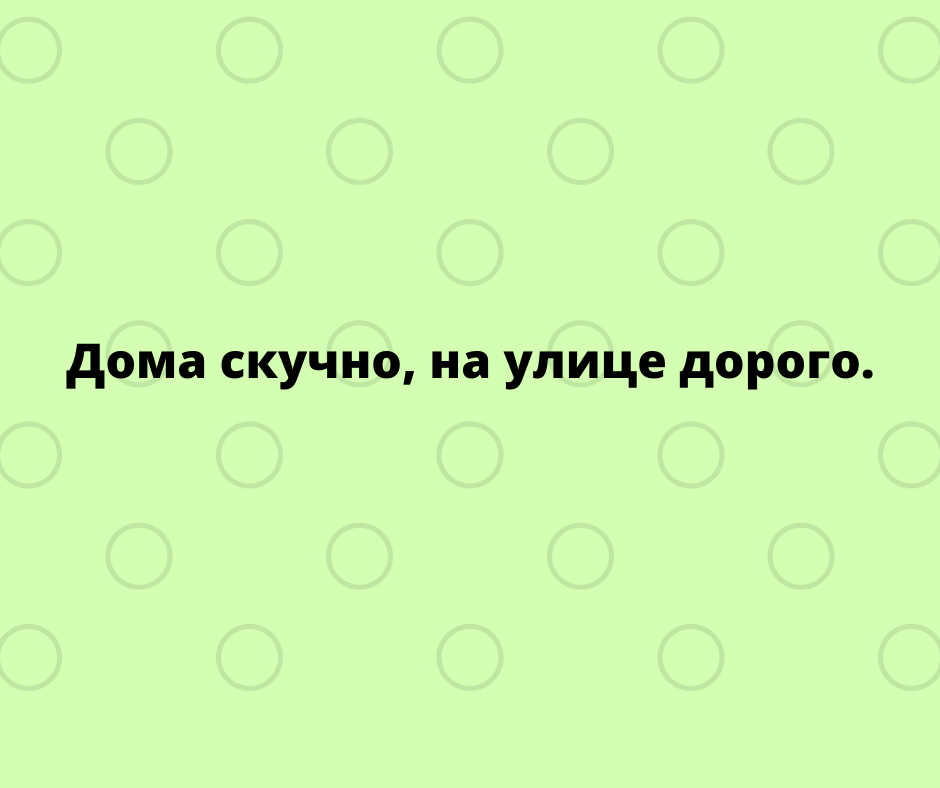 rkuuhzv