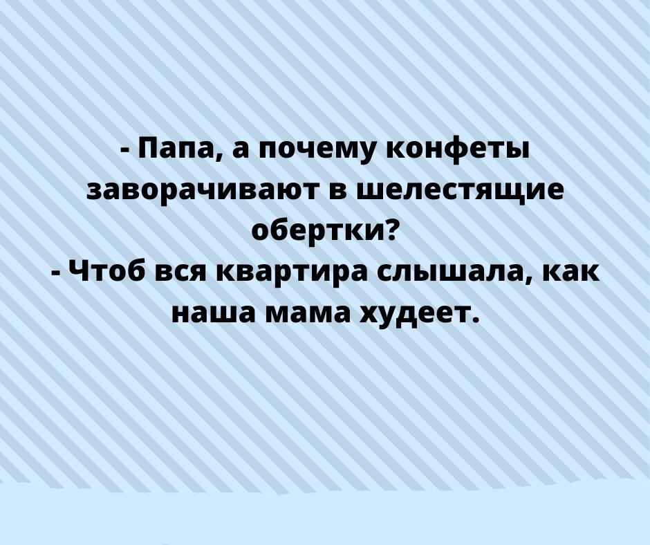 tecposl