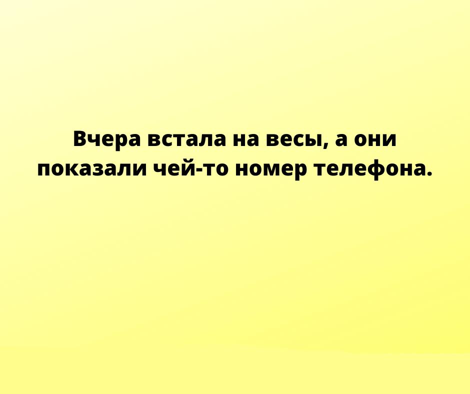 tyjaeqne