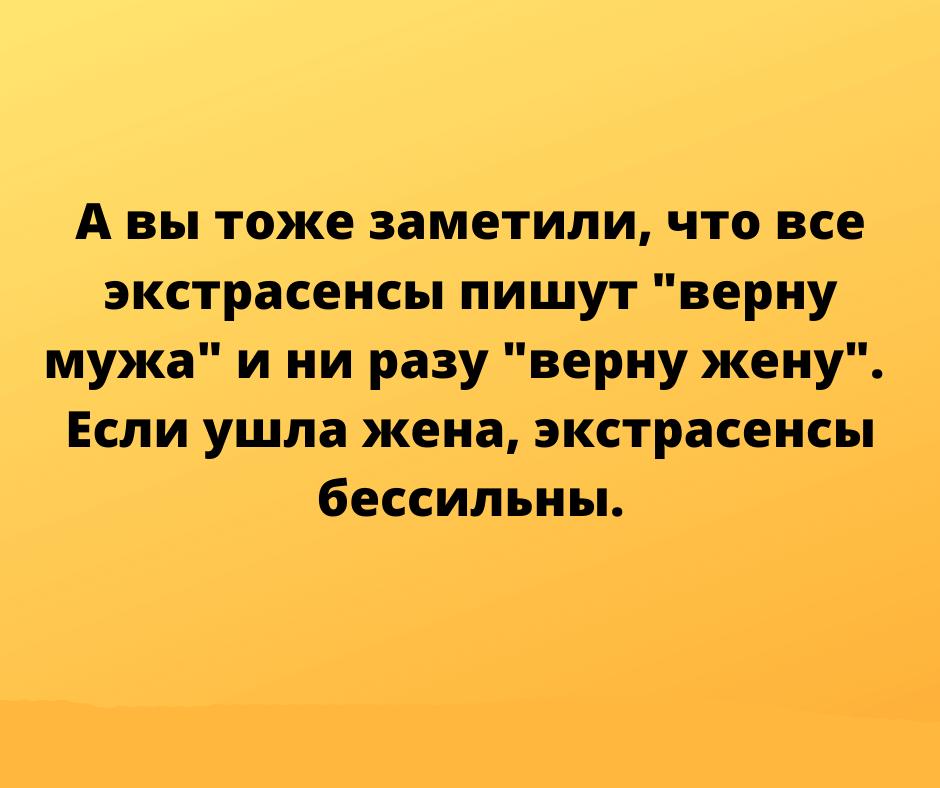 uerwvofa