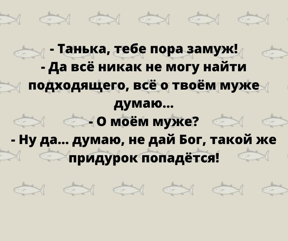 ufulmvck