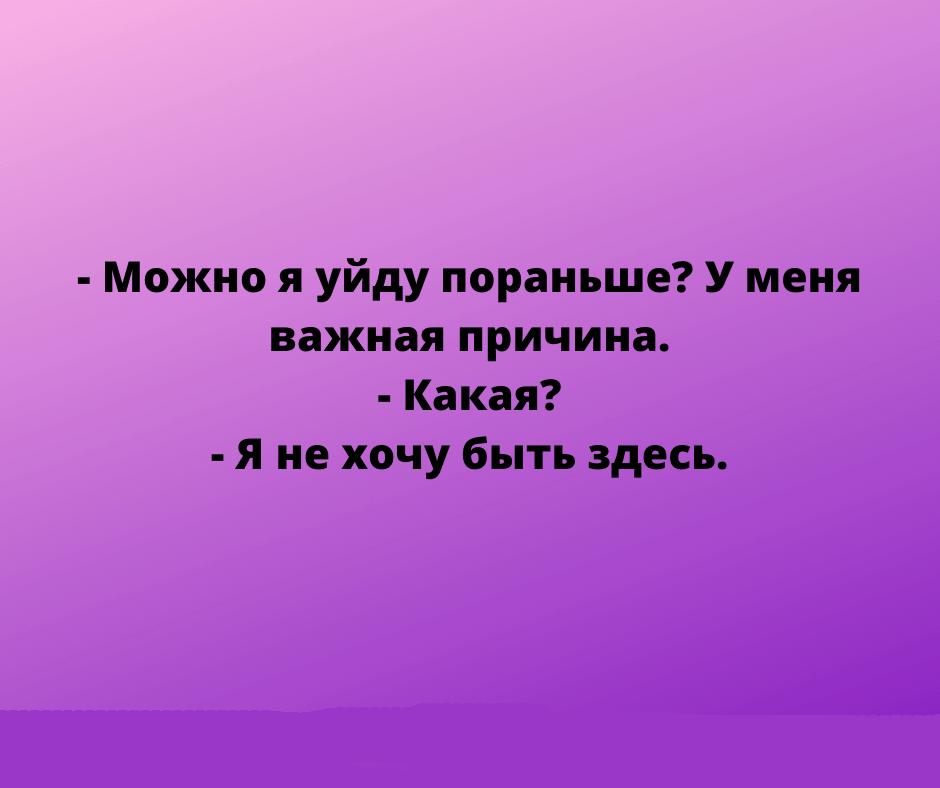 ufuvphxv