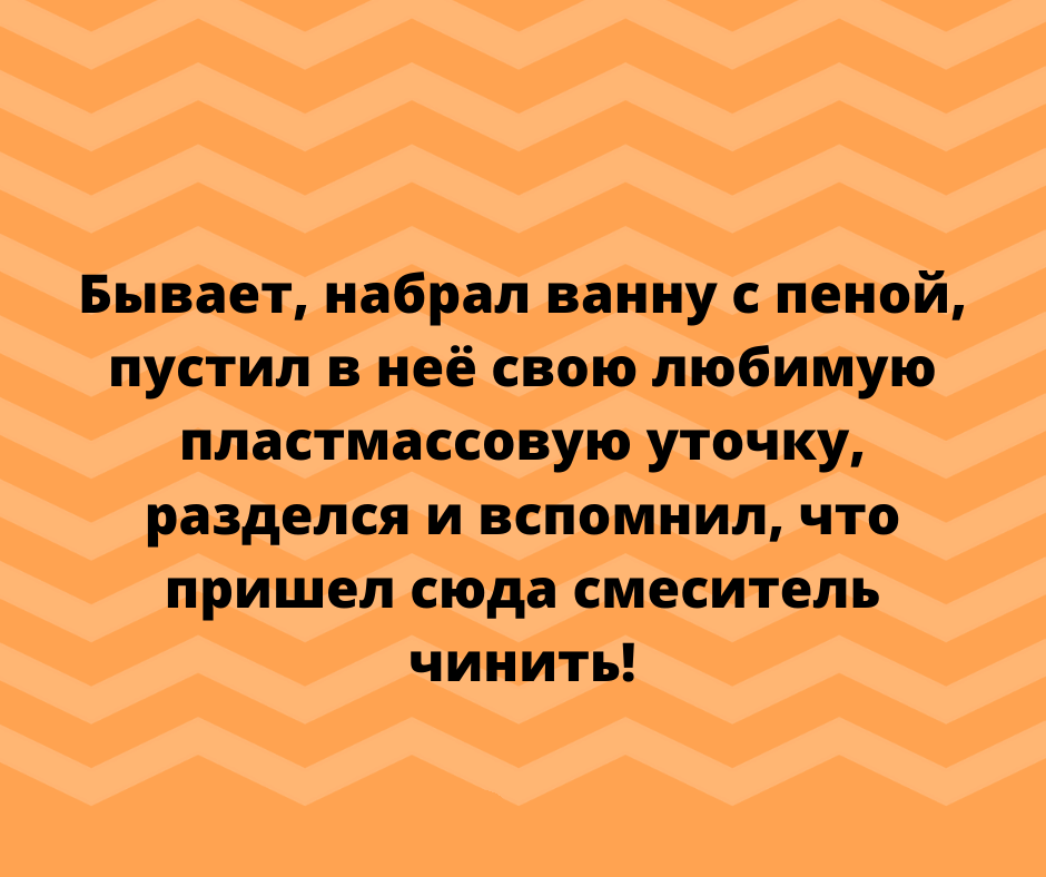 xvczevj