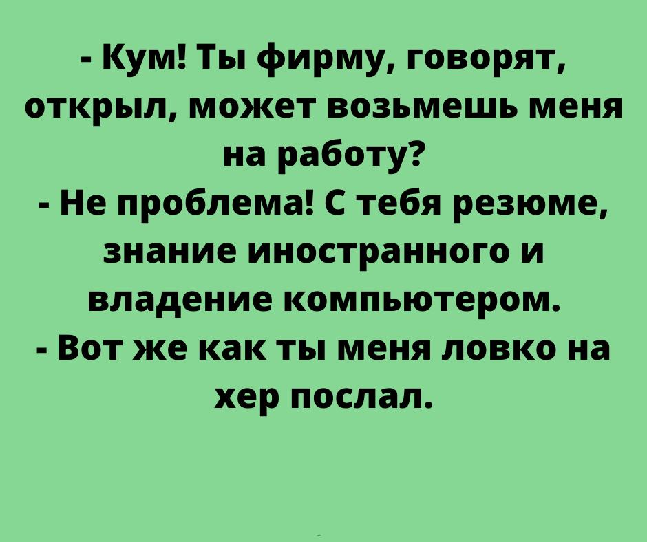 xvvyigu