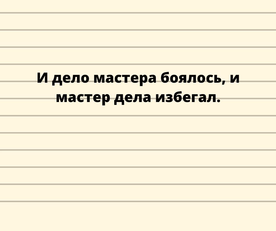 xvwgsew