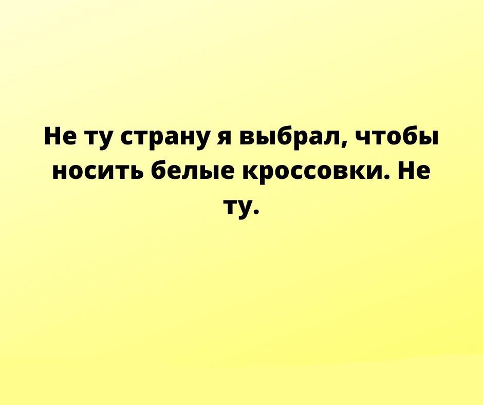 zyebjqjv